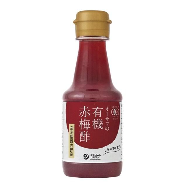 オーサワの有機赤梅酢 160ml