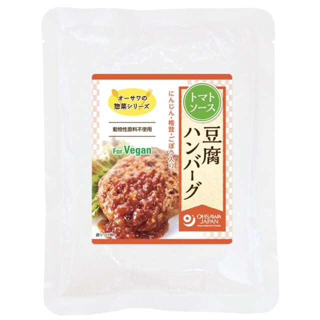 オーサワの豆腐ハンバーグ(トマトソース) 130g