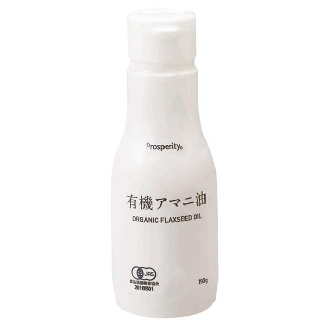 有機アマニ油(二重構造ボトル) 190g