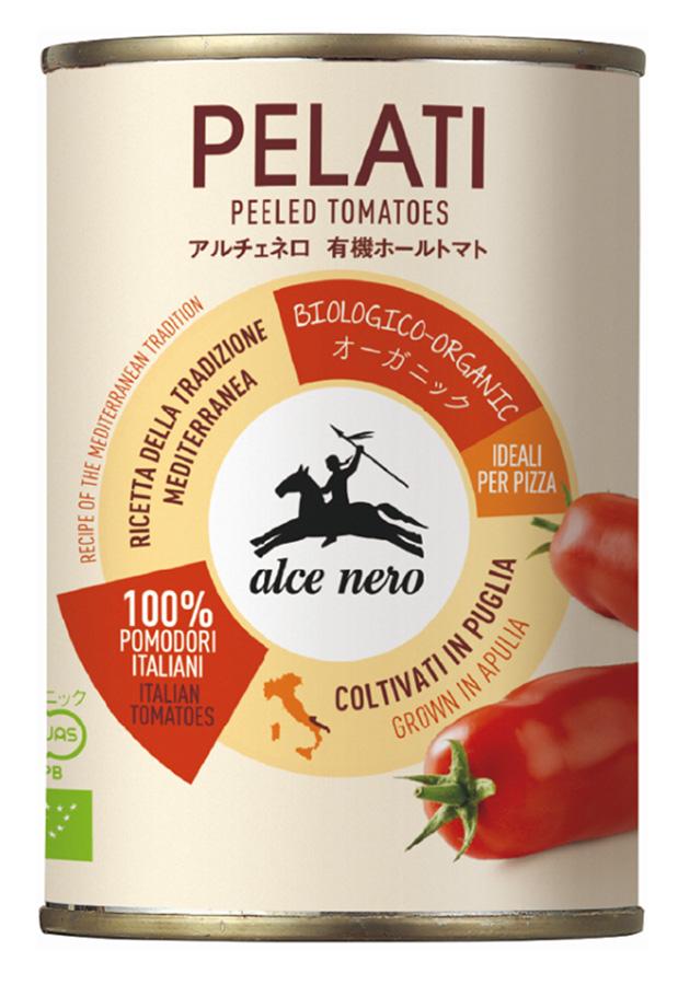 アルチェネロ 有機ホールトマト 400g(固形量240g)