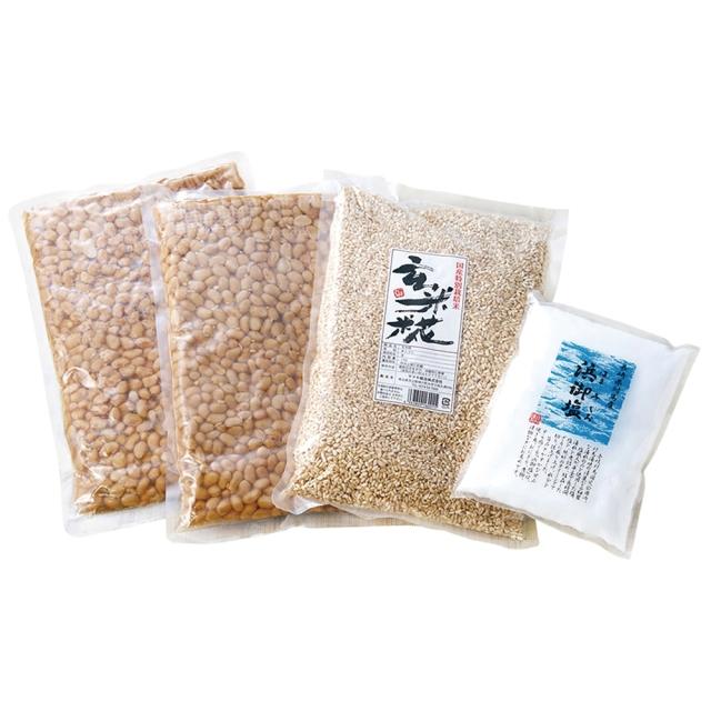 手作り玄米味噌セット (有機原料使用)(季節・数量限定品)