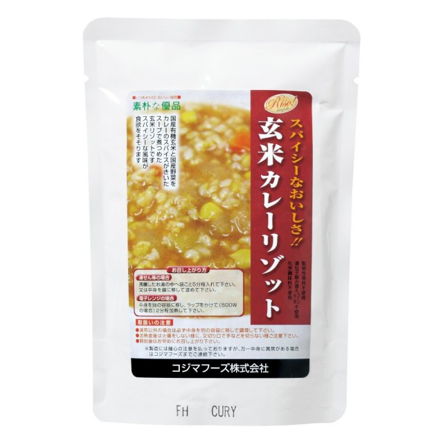 玄米カレーリゾット 180g