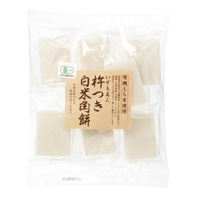 有機白米角餅(いずも美人) 350g(50g×7ヶ入)
