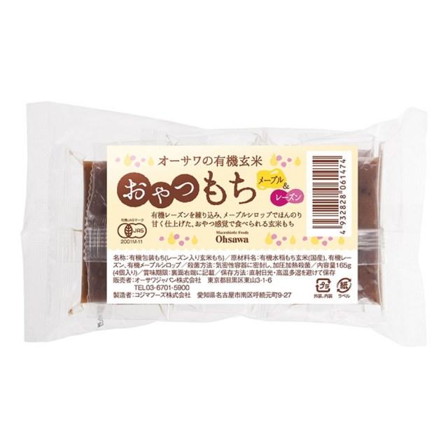 オーサワの有機玄米おやつもち(メープル&レーズン) 165g(4個)