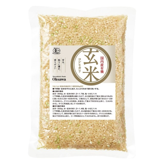 【令和2年度産】 有機玄米(コシヒカリ)国内産 300g
