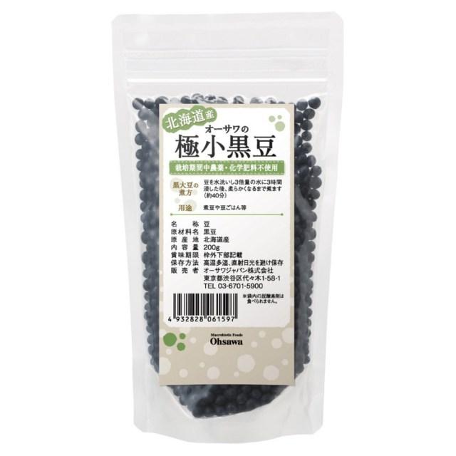 オーサワの極小黒豆(北海道産) 200g