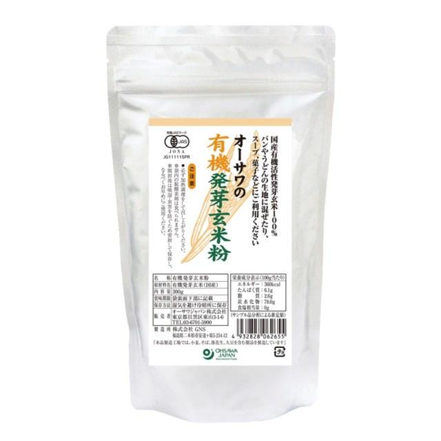 オーサワの有機活性発芽玄米粉 300g