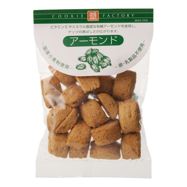 ナチュラルクッキー(アーモンド) 80g