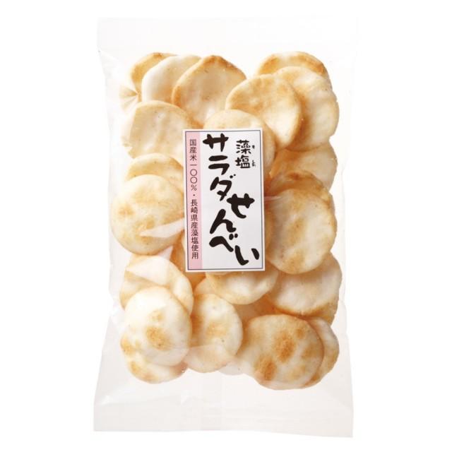 藻塩サラダせんべい (無選別) 88g