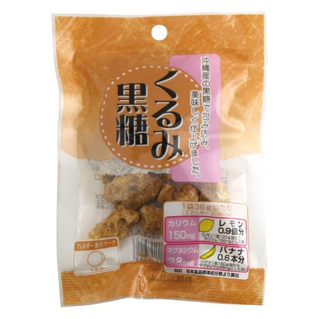 くるみ黒糖 33g