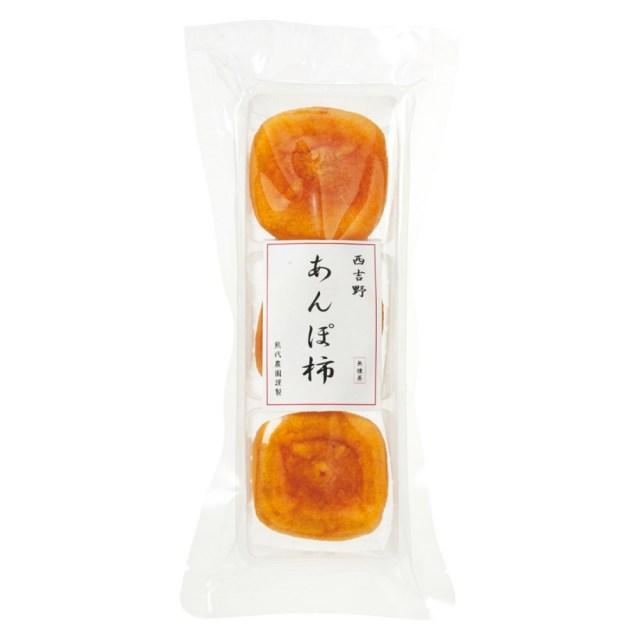 西吉野あんぽ柿 3個