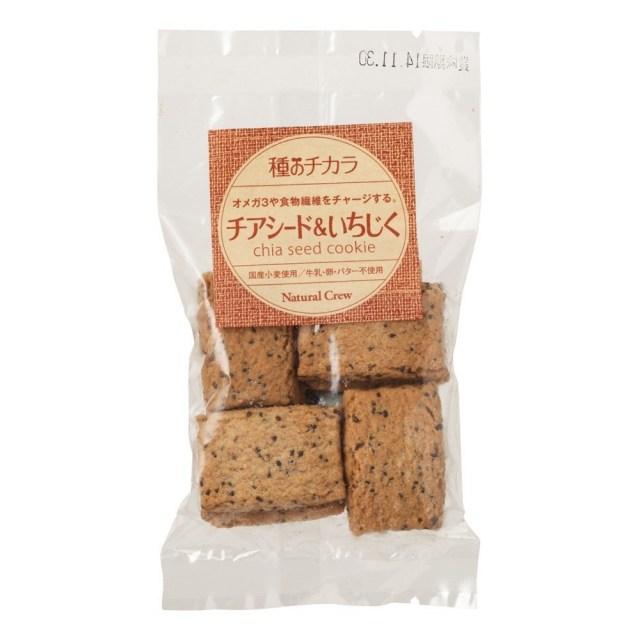チアシード&いちじくクッキー 40g
