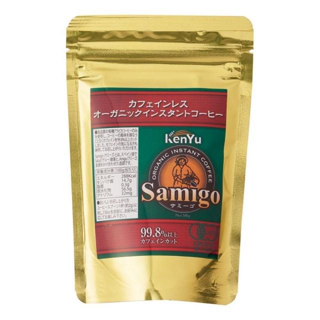 サミーゴ カフェインレスオーガニックインスタントコーヒー (袋) 50g
