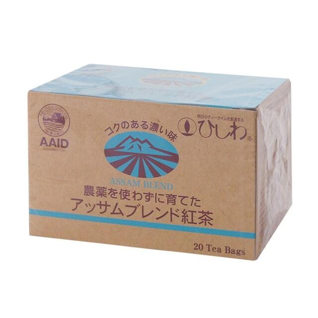 農薬を使わずに育てたアッサムブレンド紅茶 (ティーバッグ) 40g(2g×20包)