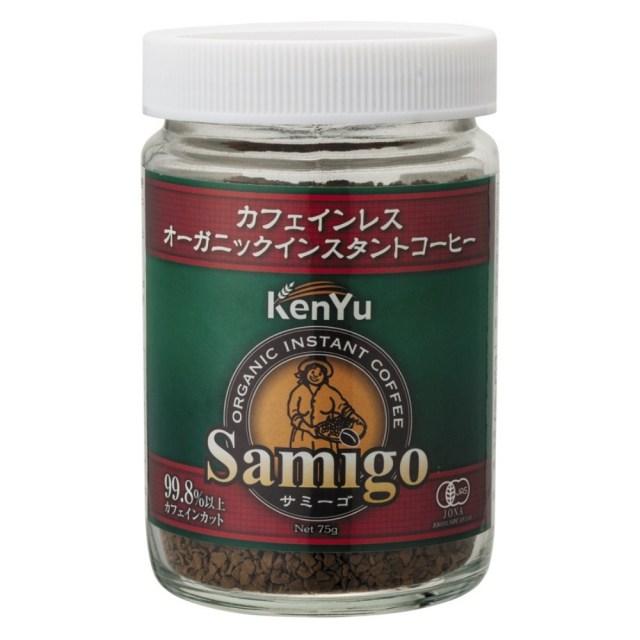 サミーゴ カフェインレス オーガニックインスタントコーヒー  (ビン) 75g