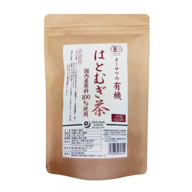 オーサワの国内産有機はとむぎ茶 100g(5g×20包)