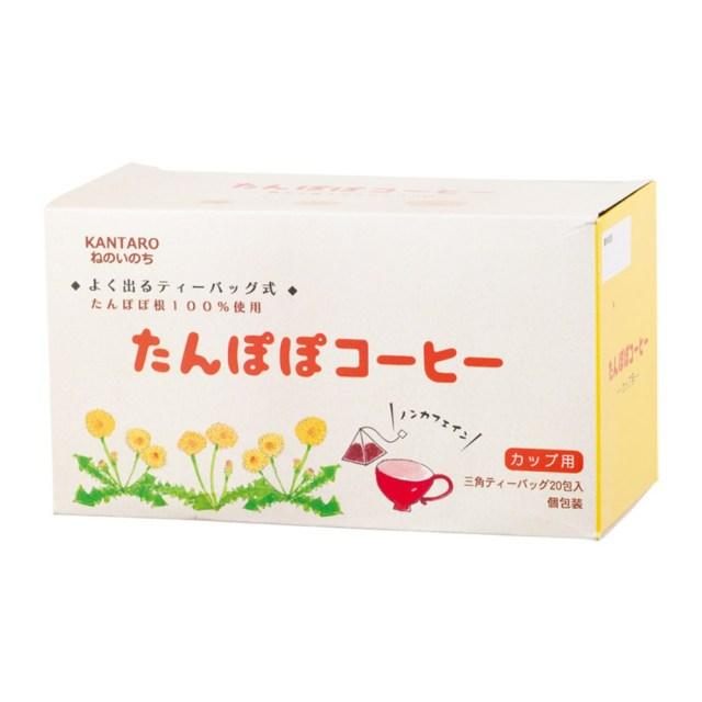 たんぽぽコーヒー(カップ用) 40g(2g×20)