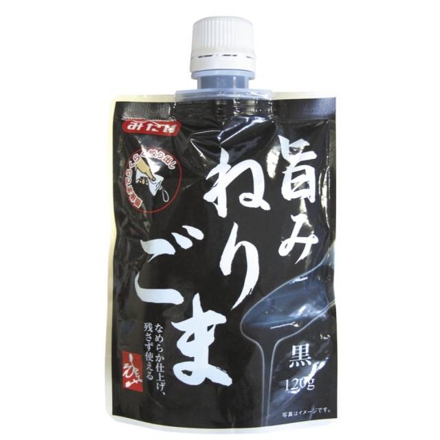 旨みねりごま(黒) 120g