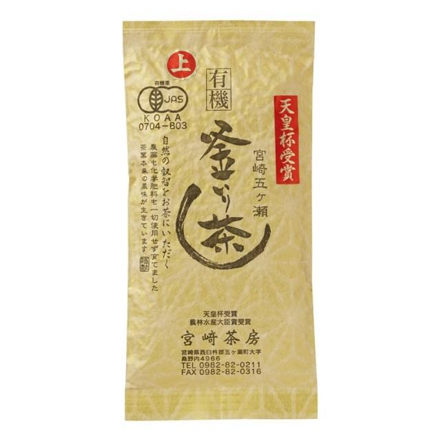有機釜いり茶(上級) 100g