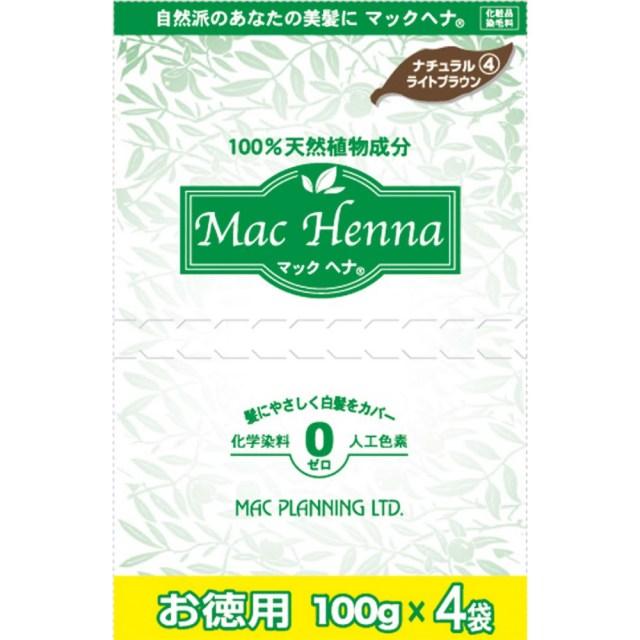 マックヘナ ナチュラルライトブラウン 400g(100g×4袋)
