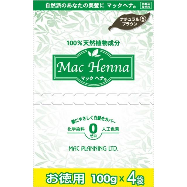 マックヘナ ナチュラルブラウン 400g(100g×4袋)