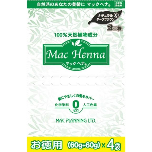 マックヘナ ナチュラルダークブラウン ヘナ60g×4袋 インディゴ60g×4袋