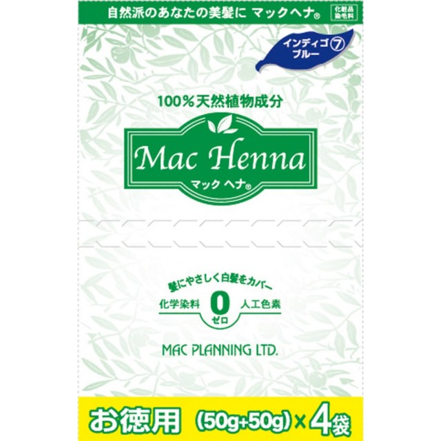 マックヘナ インディゴブルー 400g(50g+50g)×4袋