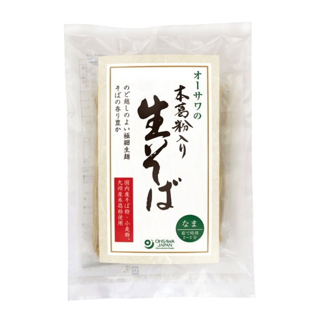 オーサワの本葛入り生そば 200g(100g×2食)【季節品のため休止中】