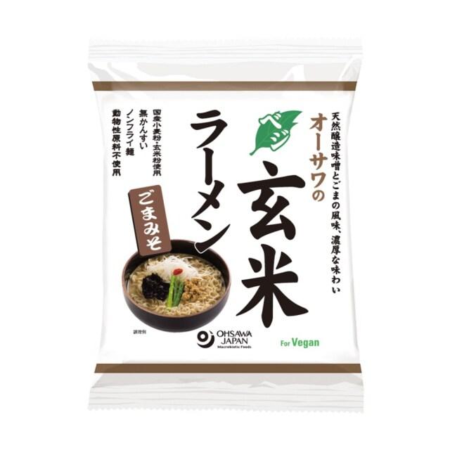 オーサワのベジ玄米ラーメン(ごまみそ) 119g(うち麺80g)