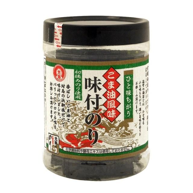 ひと味ちがう ごま油風味 味付のり(初摘みのり) 8切40枚(板のり5枚)