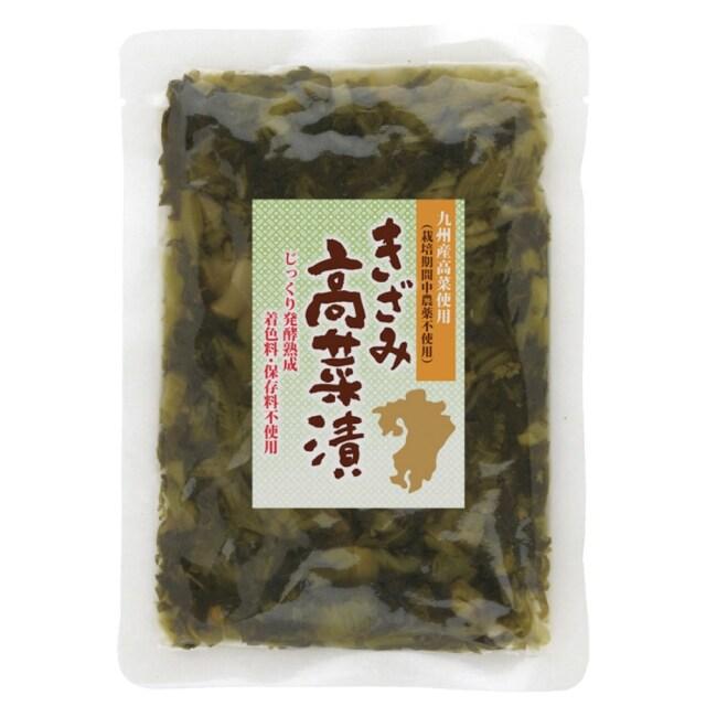 高菜漬(きざみ) 130g