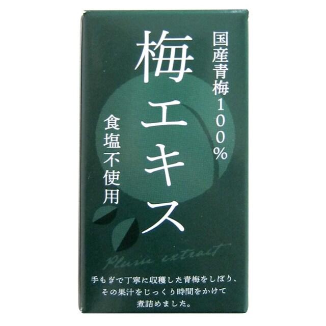 特別栽培梅エキス(王隠堂) 65g
