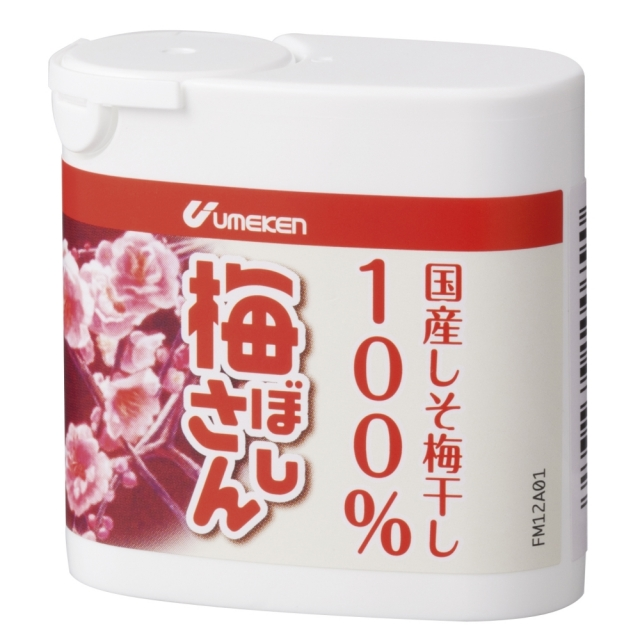 梅ぼしさん(しそ梅干100%) 16g(約53粒)