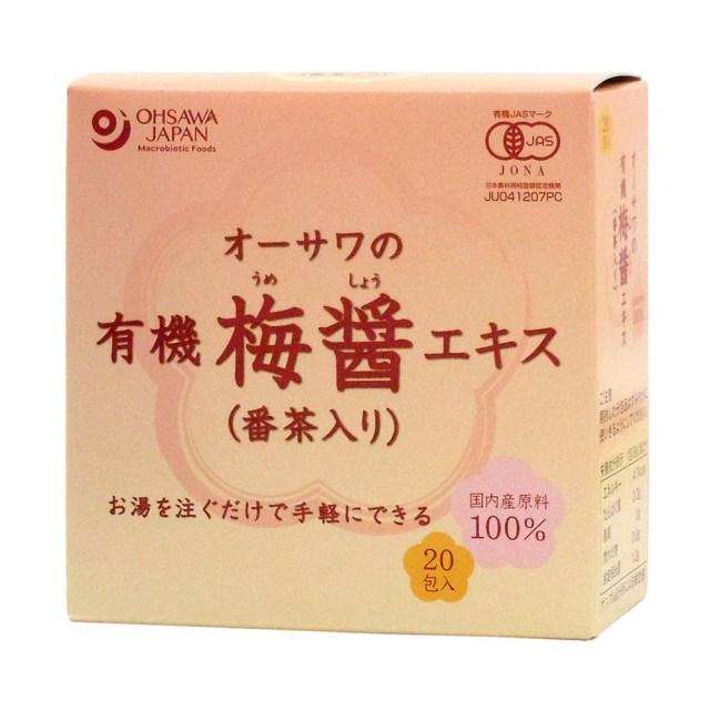 オーサワの有機梅醤(うめしょう)エキス(番茶入り)分包 180g(9g×20包)