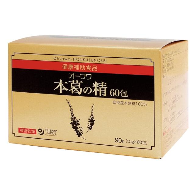 オーサワ 本葛の精 90g(1.5g×60包)