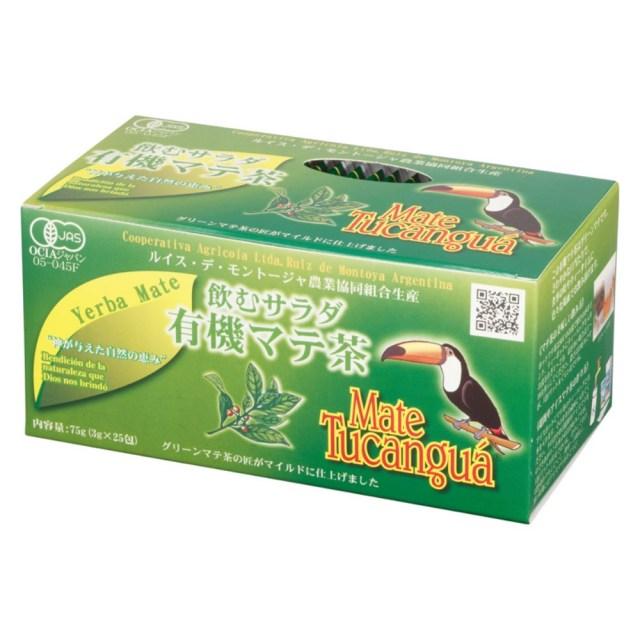有機マテ茶(ティーバッグ) 75g(3gX25)