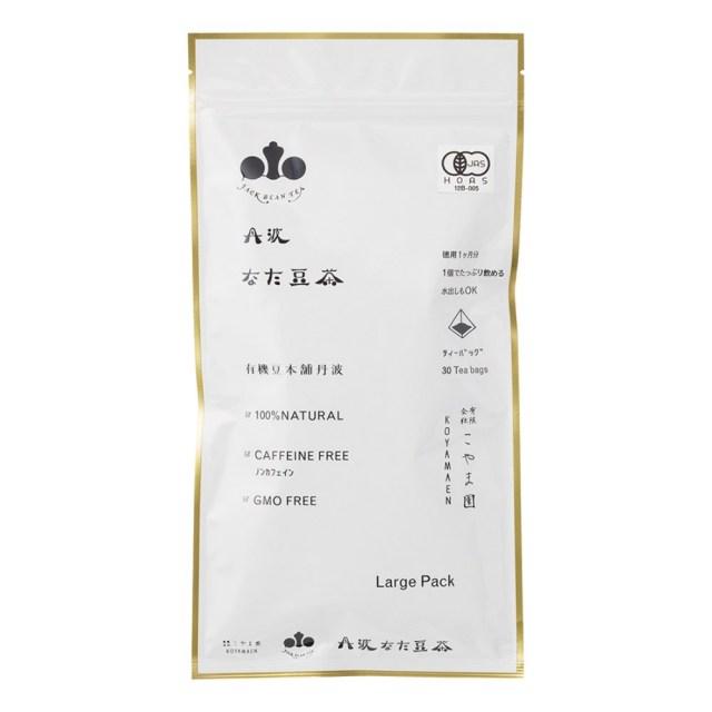 有機丹波なた豆茶 Large Pack 60g(2g×30)