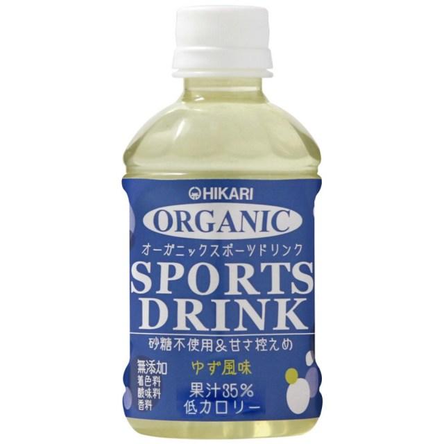 ヒカリ オーガニック スポーツドリンク(ゆず風味) ペットボトル 280ml