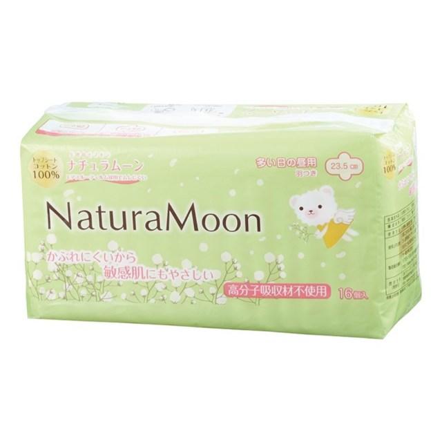 ナチュラムーン 生理用ナプキン(多い日の昼用羽つき) 16個入