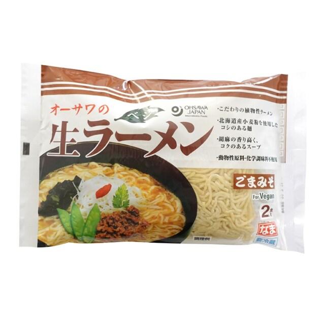 【冷蔵品】 オーサワのベジ生ラーメン(ごまみそ)298g(うち麺110g×2)