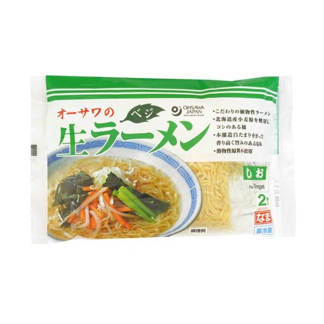 【冷蔵品】 オーサワのベジ生ラーメン(しお)284g(うち麺110g×2)