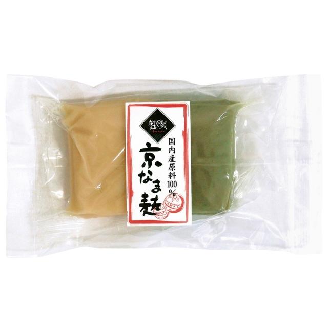 【冷蔵品】 京なま麩(プレーン・よもぎ) 100g(50g×2個)