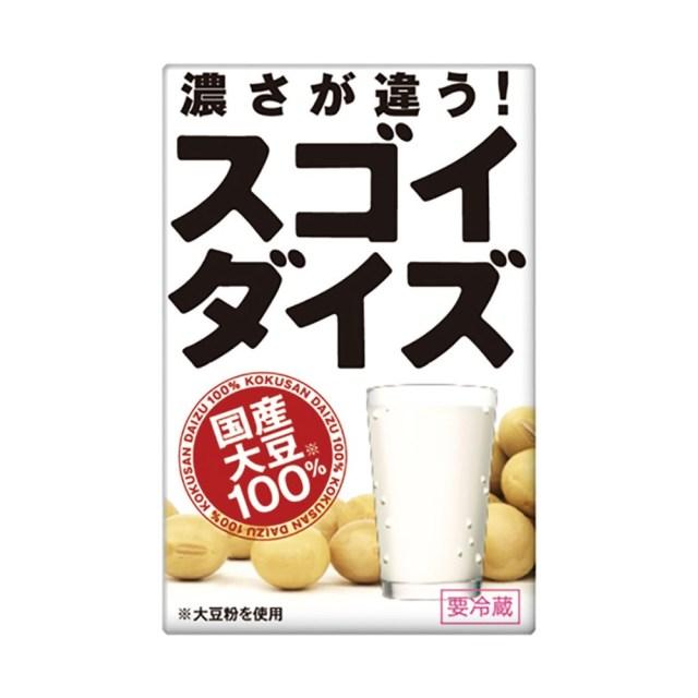 【冷蔵品】 スゴイダイズ(国産) 無調整 125ml
