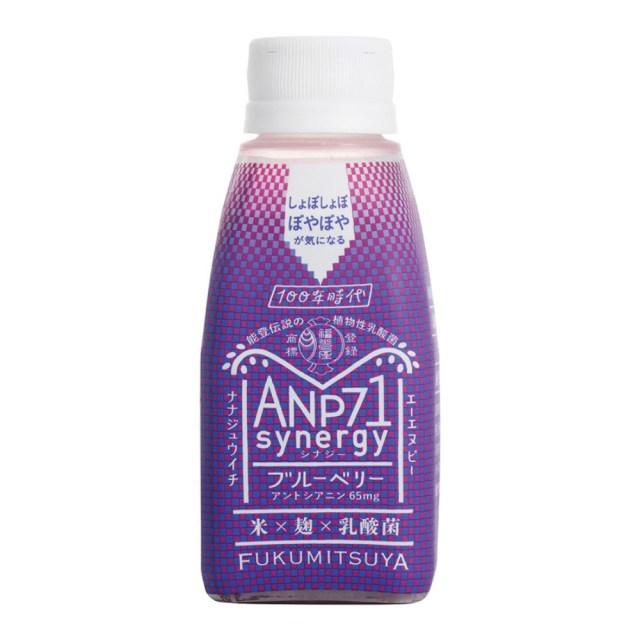 【冷蔵品】 ANP71・シナジー ブルーベリー 150g