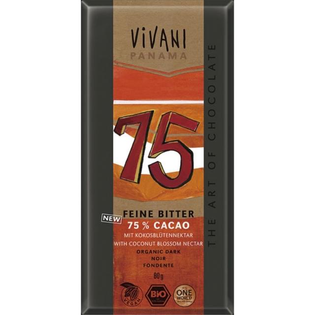 【冷蔵品】 ViVANI(ヴィヴァーニ) オーガニック ダークチョコレート 75% 80g