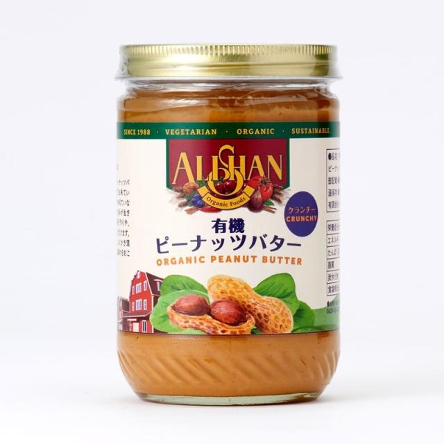 【リマセレクション】 ピーナッツバター クランチ 454g