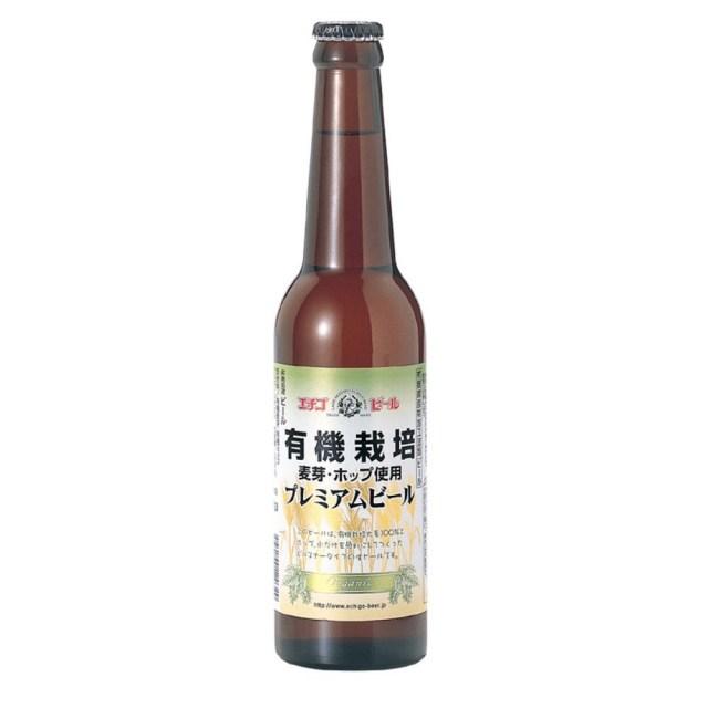 有機栽培 プレミアム ビール(エチゴビール) 330ml【季節品のため休止中】