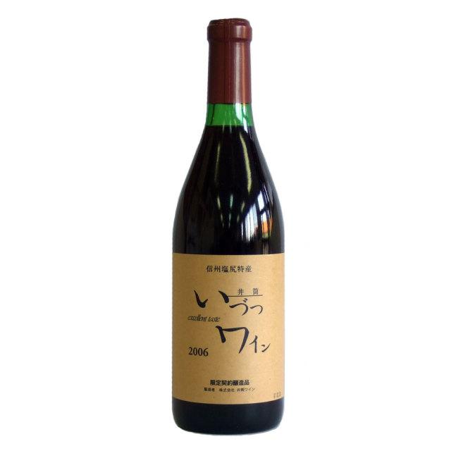 【酒類】井筒ワイン コンコード 赤・甘口 720ml【リマセレクション】