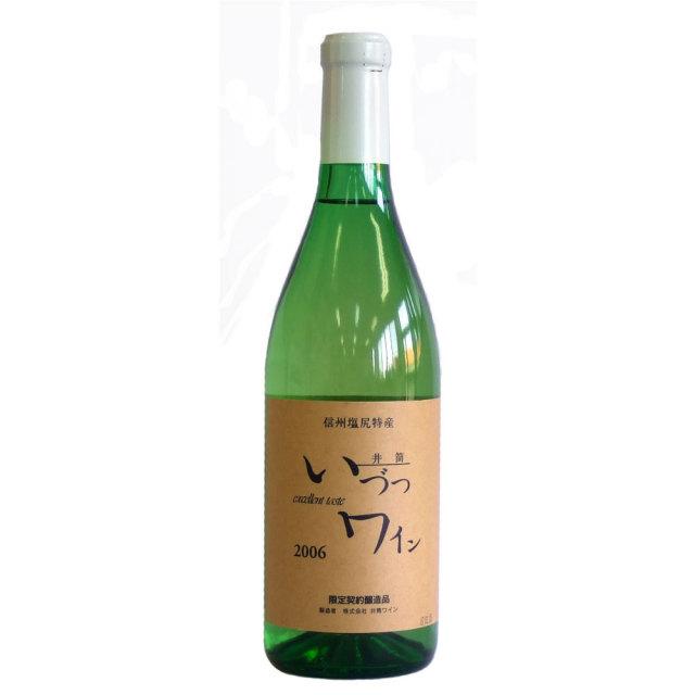 【酒類】井筒ワイン ナイヤガラ 白・甘口 720ml【リマセレクション】