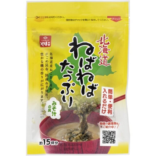【リマセレクション】 北海道ねばねばたっぷりみそ汁の具 28g